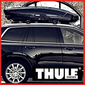 Vendita accessori auto online - box auto portatutto